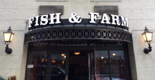 Fish & Farm