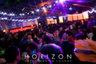 Horizon Ultra Lounge